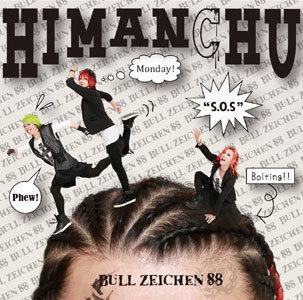 HIMANCHU